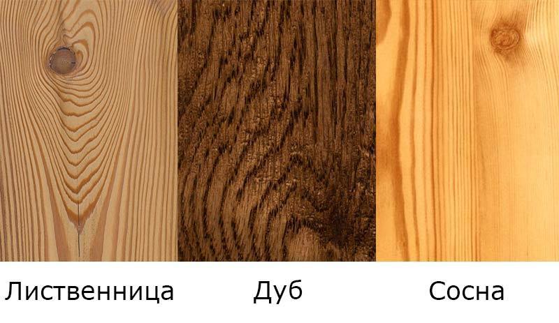 roundw-wood-types